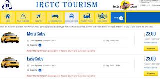 IRCTC Cab Services Online