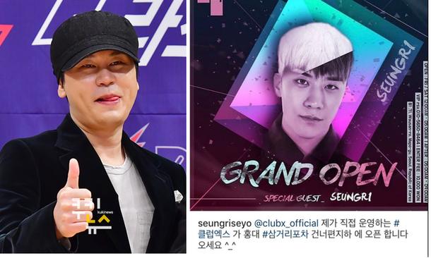 Seungri'nin vergi kaçakçılığı şüphesi altındaki kulüplerinden birinin sahibi Yang Hyun Suk'muş