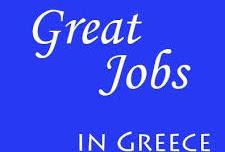 عرض شغل في اليونان