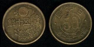 Japan  50 Sen (1947,1948) Coin
