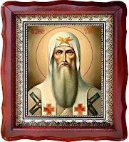 святой целитель Алексий Московский