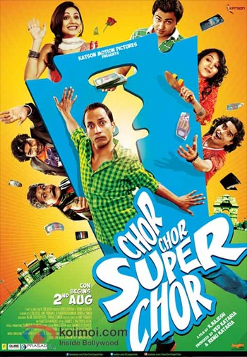 Chor Chor Super Chor 2013 Hindi Movie Download