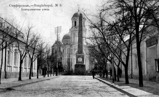 Долгоруковская улица и обелиск в Симферополе