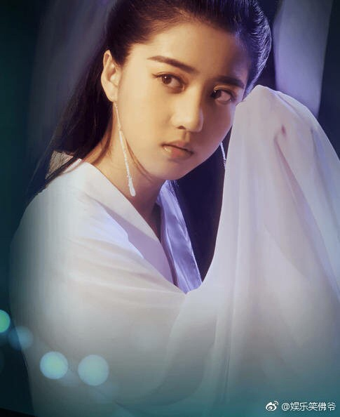 Eleanor Lee Return of the Condor Heroes