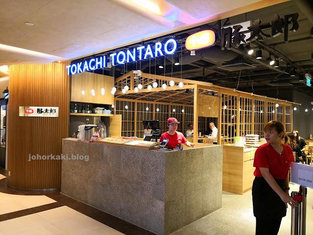 Tokachi-Tontaro-Hokkaido-ButaDon