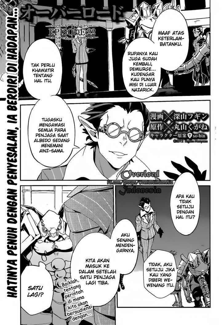 Overlord chapter 22