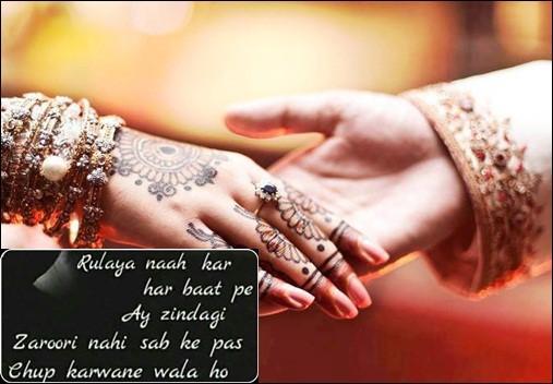 love couple shayari with image hindi 2017   shayari tere sang - top