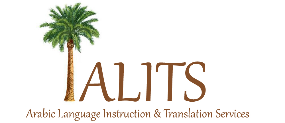 Arabic Language Instruction And Translation Services Alits