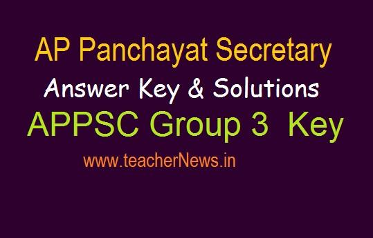 AP Panchayat Secretary Answer Key 2019 | APPSC Group 3 Answer Key 2019