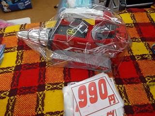 ハイパーレスキュー 990円 ドリル