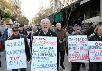 ΚΑΤΑΓΓΕΛΙΑ ΣΥΝΤΑΞΙΟΥΧΩΝ Ν. ΠΙΕΡΙΑΣ