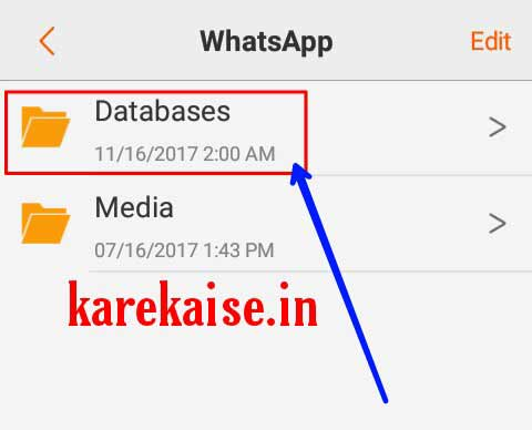 Whatsapp data recover kaise kare