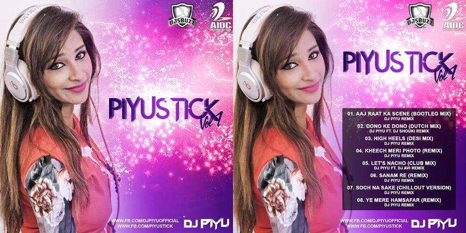 my name is lakhan remix mp3 download