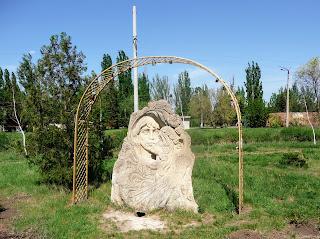 Дружковка. Парк каменных скульптур «Святогор»