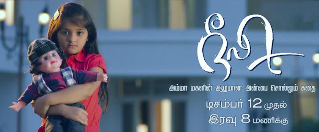 Neeli Vijay TV Serial -Cast, Actors & Actress of Tamil  Serial on Star Vijay