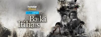 Poster Of Hindi Movie Baki Itihas 2017 Full HD Movie Free Download 720P Watch Online