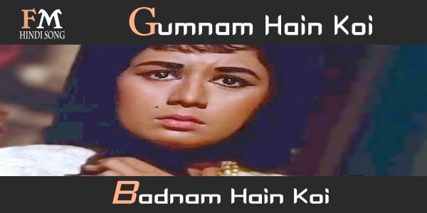 Gumnam-Hain-Koi-Gumnaam-(1965)