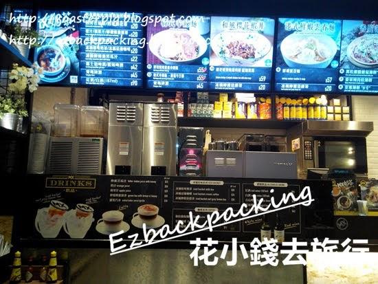 美心MX  香港國際機場中場客運廊價格