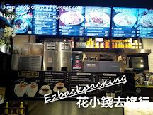 香港機場餐廳午餐晚餐:中場客運廊餐飲價格2018(更新2018年10月)