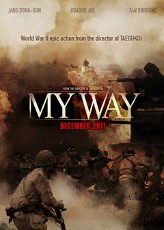 登陸之日 (My Way) 07