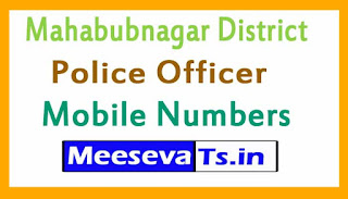 Mahabubnagar District Police Office Mobile Numbers List in Telangana State