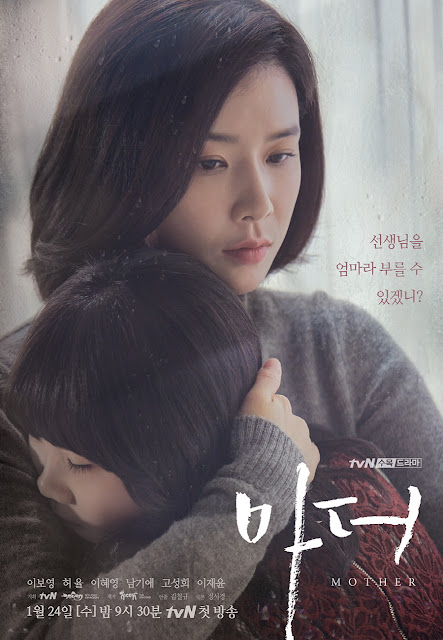 k drama mother