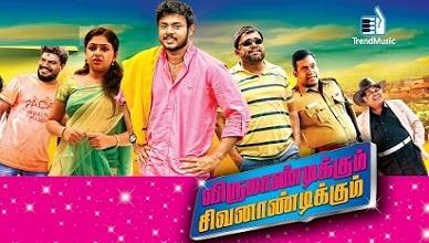 Virumandikum Sivanandikum Movie Online
