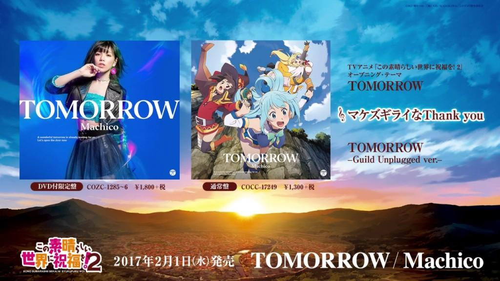 Tomorrow Machico Chords Cat Chords