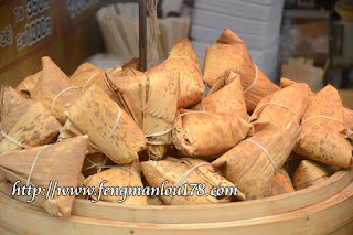南京町粽子