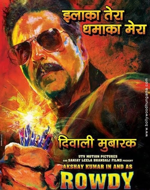 Rowdy rathore full movie songs mp3 free download : Father