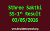 Sthree Sakthi SS 1 Lottery Result 3-5-2016