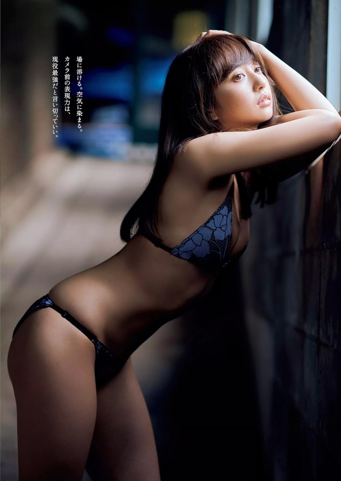 Arisa Komiya 小宮有紗, Weekly Playboy 2017 No.41 (週刊プレイボーイ 2017年41号)