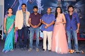 Srivalli Teaser Launch Stills-thumbnail-15