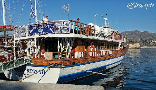 escursione barca isola saria karpathos