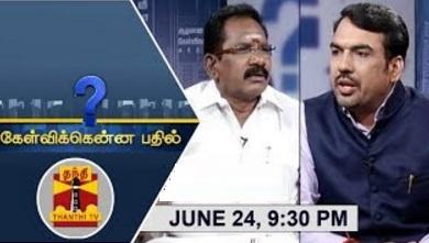 Kelvikkenna Bathil 24-06-2017 Exclusive Interview with Minister Sellur K Raju