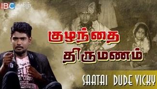 Saattai – Dude Vicky | Epi – 19 | IBC Tamil TV