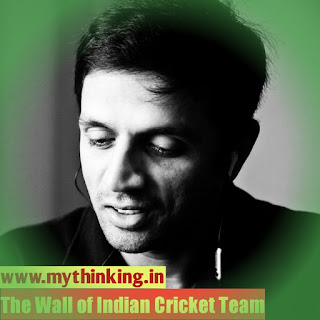 Biography of Rahul Dravid in Hindi, Rahul Dravid biography