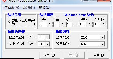 windows 8 繁體 中文 語言 包