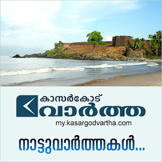 My Kasargodvartha