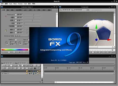 Edius All Plugins Free Download Part 2 By Aarbanaahil Zone | Aarban
