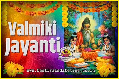 2041 Valmiki Jayanti Date and Time, 2041 Valmiki Jayanti Calendar