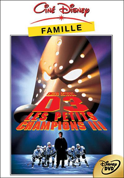 Les Petits champions 3   (1996)