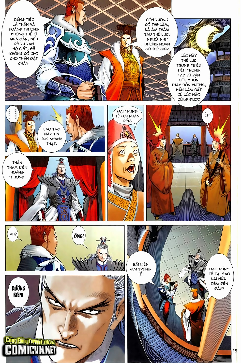 Chiến Phổ chapter 5: lôi hỏa kinh thiên chiến trang 17