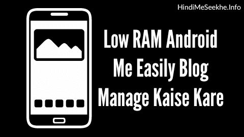 Low RAM Vale Mobile Se Blogging Kaise Kare Easily