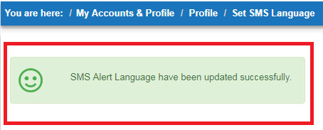 how to change sbi sms alert language