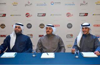 Organizers of 2017 Auto Works Show - Kuwait