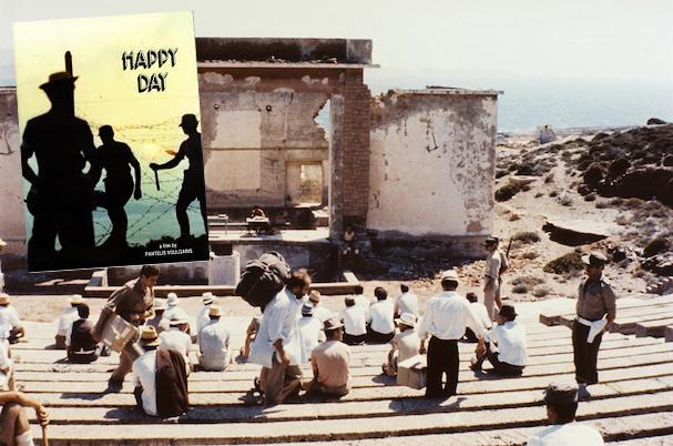 Την πολιτική ταινία «Χάππυ νταίη» του Παντελή Βούλγαρη προβάλει ο  «Δον Κιχώτης»