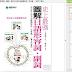 日語副詞輕鬆學書籍推薦總整理(一次記憶一字多義)