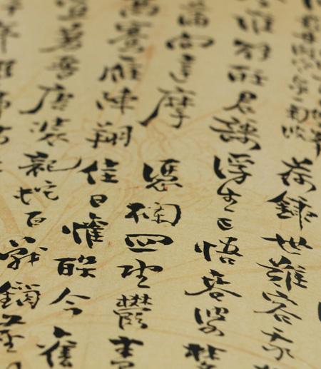 Simpler grammar, larger vocabulary: a linguistic paradox explained