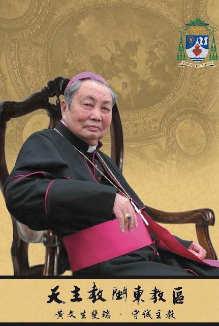 Mons Vincent Huang Shoucheng, bispo de Mindong (Fujian), nunca aceitou as exigências do socialismo
